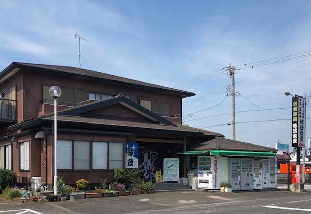 吉田町☆味茂食堂
